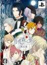 宵夜森ノ姫 初回限定版/PSP//C 15才以上対象 ムービック ETGM0002