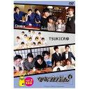 『ツキプロch. シーズン2』Vol.2 特装版/DVD/MOVC-0111