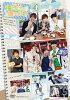 江口拓也の俺たちだってもっと癒されたい!4 通常版/DVD/MOVC-0129