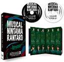 ミュージカル「忍たま乱太郎」第7弾 再演 ~水軍砦三つ巴の戦い!~/DVD/MNTR-013