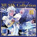 クラシカロイド MUSIK Collection Vol.3/CD/GBCL-2018