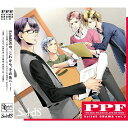 SQ SolidSドラマ3巻「PPF -the past,the present,and the future-」/CD/TKPR-064