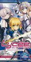 リセ Lycee オーバーチュア Ver. Fate/Grand Order 1.0 ブースターパック 20パック入りBOX ムービック