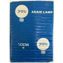 ASAHI LAMP GW100V95W/95 E26