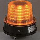 東京メタル工業 回転灯照明 UP-JSD30Y 黄
