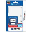 Game Accessory New Nintendo 3DS / Newニンテンドー3ds Ll Tpuやわカタカバー