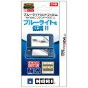 Game Accessory New Nintendo 3DS / Newニンテンドー3ds Ll ブルーライトカットフィルム