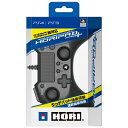 PS4用 ホリパッドFPSプラス for PlayStation4 ブラック