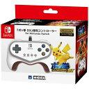 HORI ポッ拳 DX 専用コントローラー for Nintendo Switch NSW-063画像