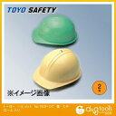 (TOYO) トーヨー ヘルメット No.150-OT 黄 スチロール入り (150F-OT Y)