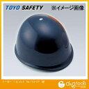 東洋物産工業 トーヨー ヘルメット No.110-OT 紺