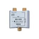 日本アンテナ MXSUV 屋内用CS・BS/UHF・VHF混合器 /画像