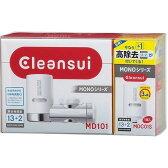 CLEANSUI 蛇口直結型浄水器 MD101W-NC