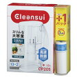 CLEANSUI ポット型浄水器 CP205W-WT