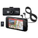 AR-41GA 600 セルスター GPS内蔵 レーダー探知機 + ドライブレコーダーセット CELLSTAR AR41GA600画像