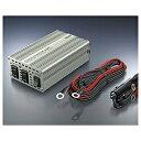 Cellstar セルスター インバーター HG-350/12V画像