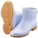 アキレス 長靴 タフテックホワイト75 23cm SNG3602