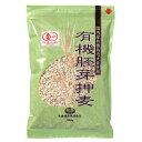永倉精麦 国内産 有機胚芽押麦 500g