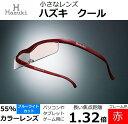 プリヴェAG Hazuki ハズキルーペ クール 赤 カラーレンズ 1.32倍画像