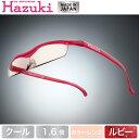 Hazuki Company Hazuki ハズキルーペ クール(ルビー)カラーレンズ 1.6倍 プリヴェAG ハズキクール_カラー_160