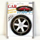 CLEANBOY CAR-100