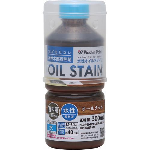 日本ペイント W水性オイルステイン オールナット 300ml スイセイオイルステイン300M