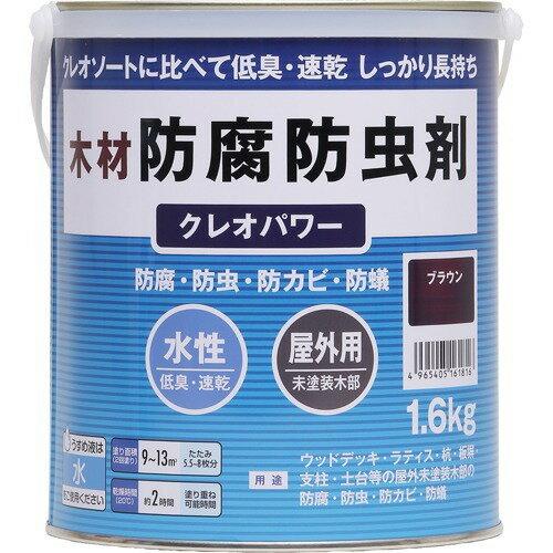 和信ペイント:水性木材防腐防虫剤 クレオパワー ブラウン 1.6kgの写真