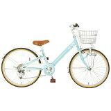 タマコシ 22型 子供用自転車 マハロジュニアV226 グリーン/6段変速