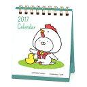 卓上 2017 年 カレンダー sakumaru うさまる