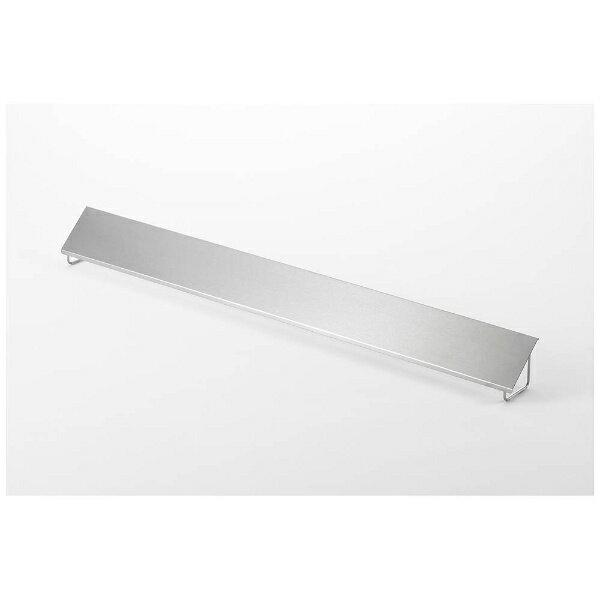 ステンレス排気口カバー(ツヤ消し)ワイドコンロ用幅75cmタイプのコンロ用(1621056)の写真