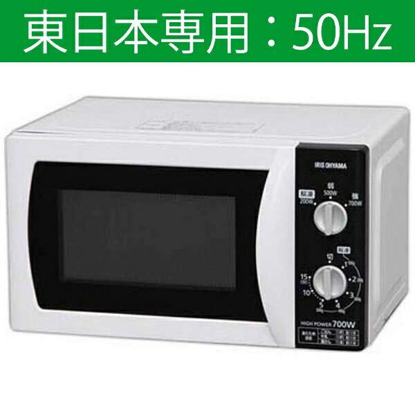 IRIS OHYAMA(アイリスオーヤマ)電子レンジ ターンテーブル ホワイト IMB-T171