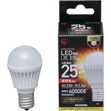 アイリスオーヤマ LED電球 E17 直下25W 電球色 LDA3L-H-E17-2T3