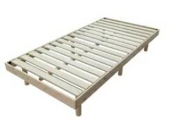 アイリスオーヤマ 3段階高さ調節 すのこベッド シングル DBL-Z001