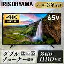 IRIS アイリスオーヤマ LT-65A620