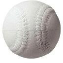 UNIX(ユニックス) ハンドベースボール BB70-41