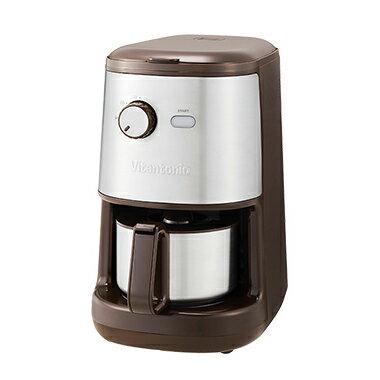 SANYEI ビタントニオ 全自動コーヒーメーカー VCD-200-Bの写真
