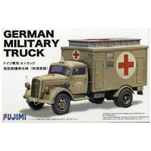 4968728722313(1/72 ミリタリーシリーズNo.4 ドイツ軍用トラック 箱型救護車仕様 砂漠塗装 フジミ F 72ML-4 ドイツキュウゴシャ)画像