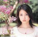 志田未来 2008年カレンダー