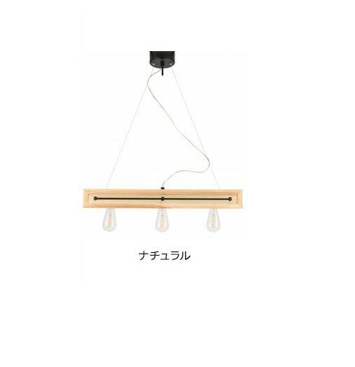 Slimac ボタニックカフェ LEDライト APE-700NAの写真