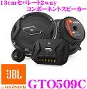 JBL GTO509C 13cmセパレート2way コンポーネントスピーカー