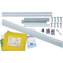 ミヅシマ工業 クリーンストッカーCKA ネットカラー:イエロー (207-0220)