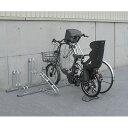 ダイケン 自転車ラック サイクルスタンド CS-G4 4台用