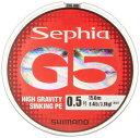 シマノ  セフィア G5 PE PL-E55N 0.8号 PEライン