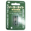 ノーブランド 交換用充電池 単4型1.2V600mAh SOE-0366