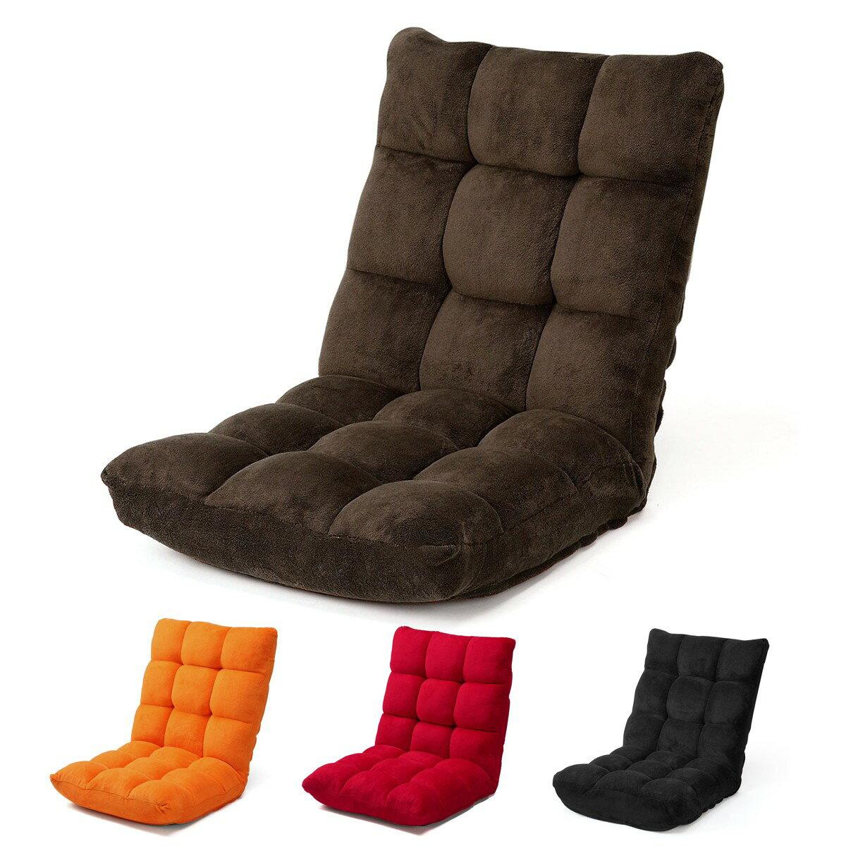 ふあふあフロアチェア 42段階調整 幅45cm 低反発ウレタン座椅子の写真