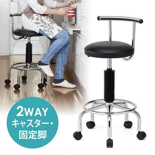 サンワダイレクト 2WAY カウンターチェア キャスター・アジャスター両対応 バーカウンター 回転椅子 ブラック 150-SNCH008BKの写真