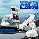 NEO2-CAR008N2W iPhone・スマートフォン車載ホルダー