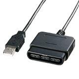 USBゲームパッドコンバータ(1P用)