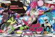 ジグソーパズル 仮面ライダーエグゼイド ゲームスタート!! 108ラージピース 108-L573 ショウワノート