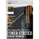 BODY TOUGHNESS パワーストレッチ ハイネックシャツ JW-170 ブラックL
